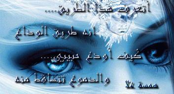 Jrad > Chi3r l7ob darija maghribia 2012 [99619] - Holiday and Vacation